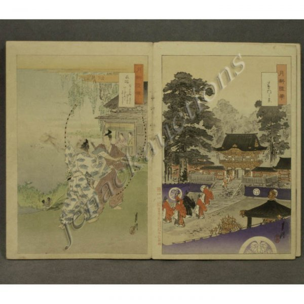 18: VINTAGE FOLIO (51) JAPANESE WOODBLOCK PRINTS
