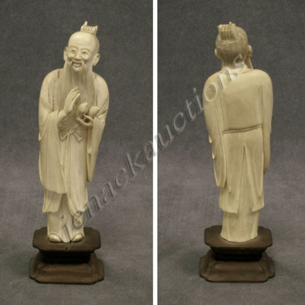244: CHINESE CARVED IVORY FIGURE OF A LOHAN