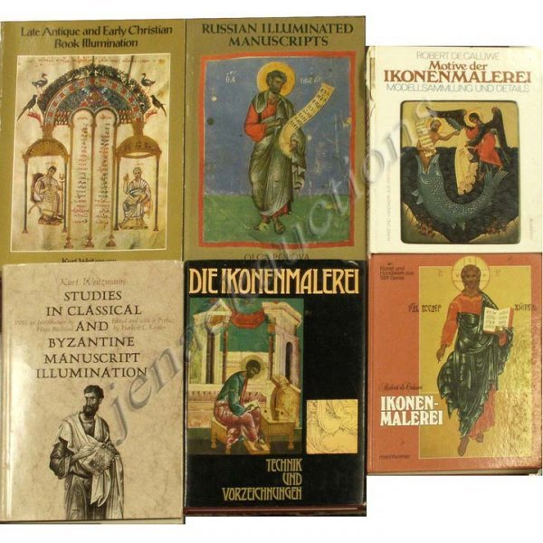 1: LOT ASSORTED RUSSIAN ART REFERENCE VOLUMES