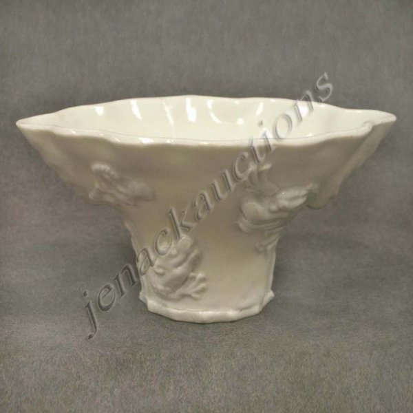 6: CHINESE MOLDED PORCELAIN LIBATION CUP