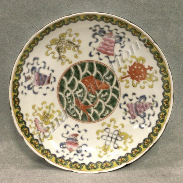 20: CHINESE DECORATED PORCELAIN BOWL