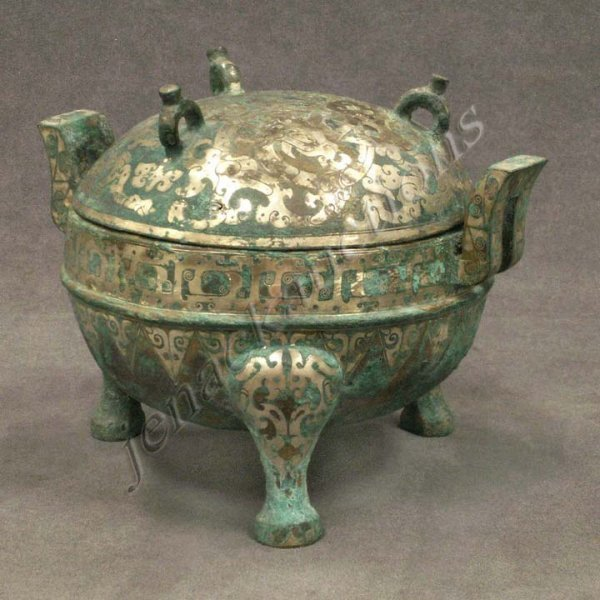 335: CHINESE SILVER INLAID BRONZE DING, HAN