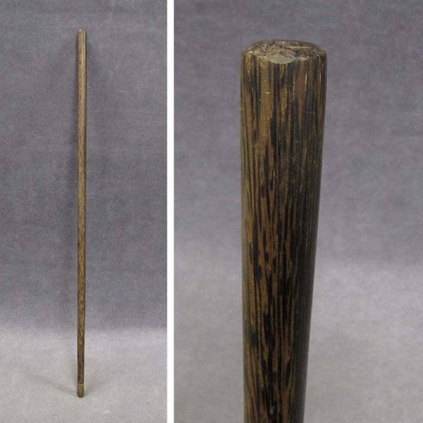 424: CARVED EXOTIC FRUITWOOD WALKING STICK