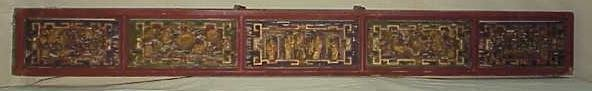 1002: CHINESE CARVED/PAINTED/GILT PANEL, CHING
