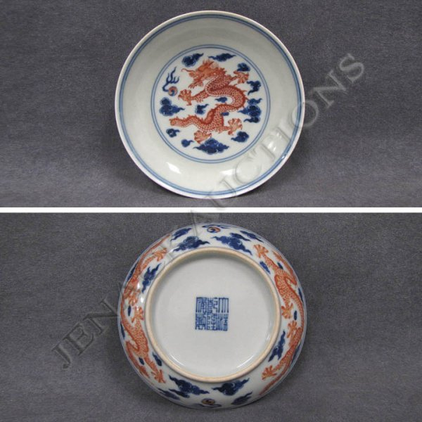 52: CHINESE DECORATED PORCELAIN DISH