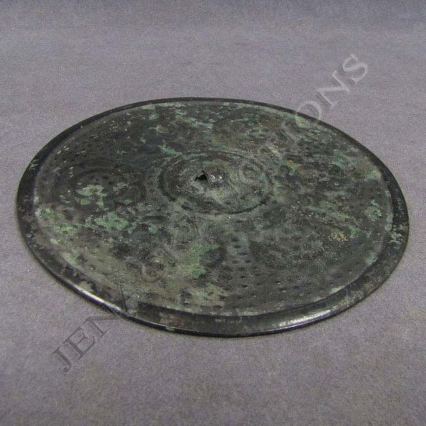 14: CHINESE ALLOY MIRROR, HAN DYNASTY, C.200BC/AD