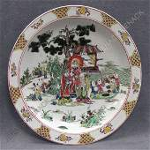 122 CHINESE FAMILLE ROSE DECORATED PORCELAIN CHARGER
