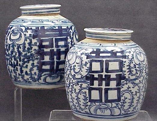 13: PR CHINESE PORCELAIN GINGER JARS