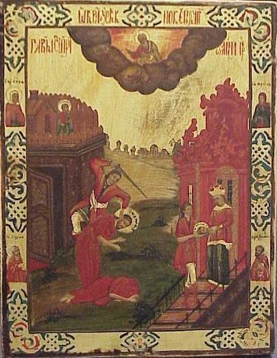 16: RUSSIAN STYLE ICON, ST. JOHN