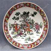 271 CHINESE FAMILLE ROSE DECORATED PORCELAIN CHARGER
