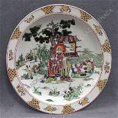 376 CHINESE FAMILLE ROSE DECORATED PORCELAIN CHARGER