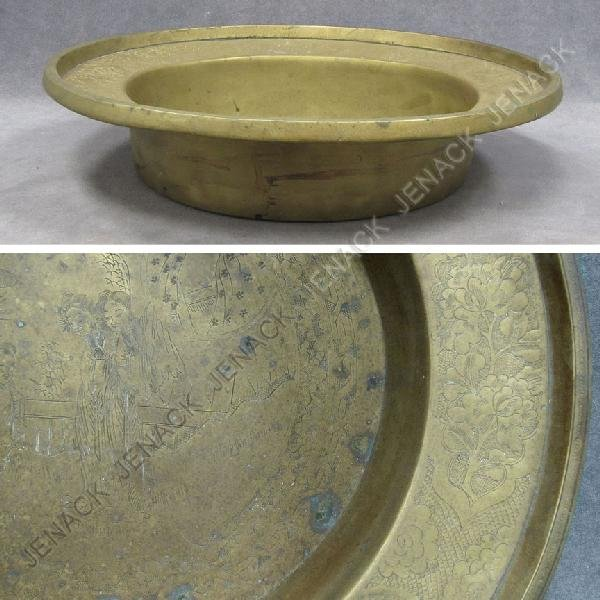 9: CHINESE ENGRAVED BRASS BRAZIER/BASIN