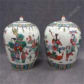 241: PAIR CHINESE FAMILLE PORCELAIN COVERED JARS