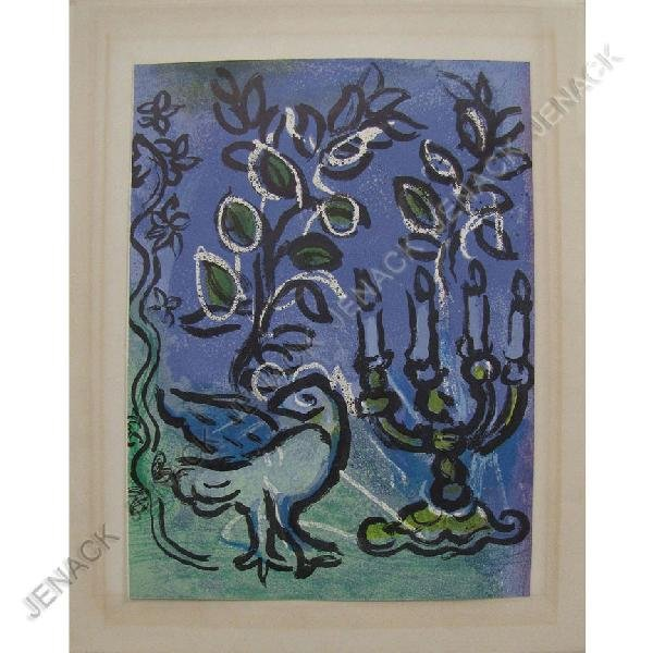1: MARC CHAGALL (RUSSIAN/FRENCH 1887-1985), LITHO