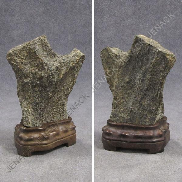 2: CHINESE SCHOLAR'S ROCK WITH STAND