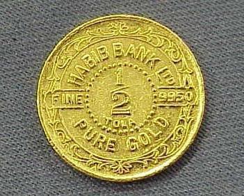 17: HABIB BANK LTD. (IRAN) .995 GOLD 1/2 TOLA