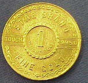 23: SHEWPUJAN ROY INDRA SAN ROY GOLD 1 TOLA