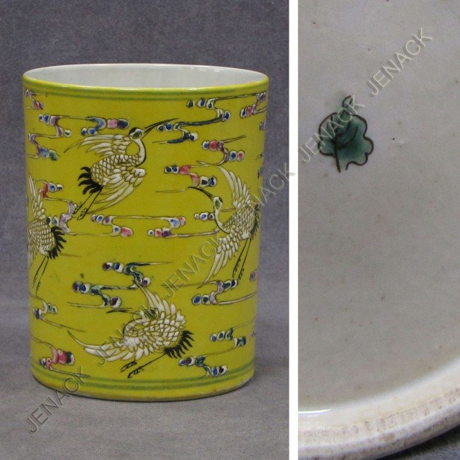 18: CHINESE FAMILLE JAUNE PORCELAIN BRUSH POT