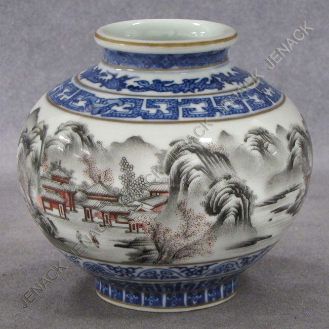 14: CHINESE DECORATED PORCELAIN JAR