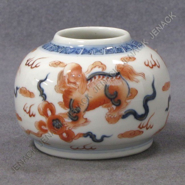 2: CHINESE DECORATED PORCELAIN WATER COUP, REPUBLIC