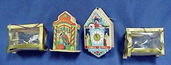 2: LOT (4) RUSSIAN CHRISTMAS ORNAMENTS