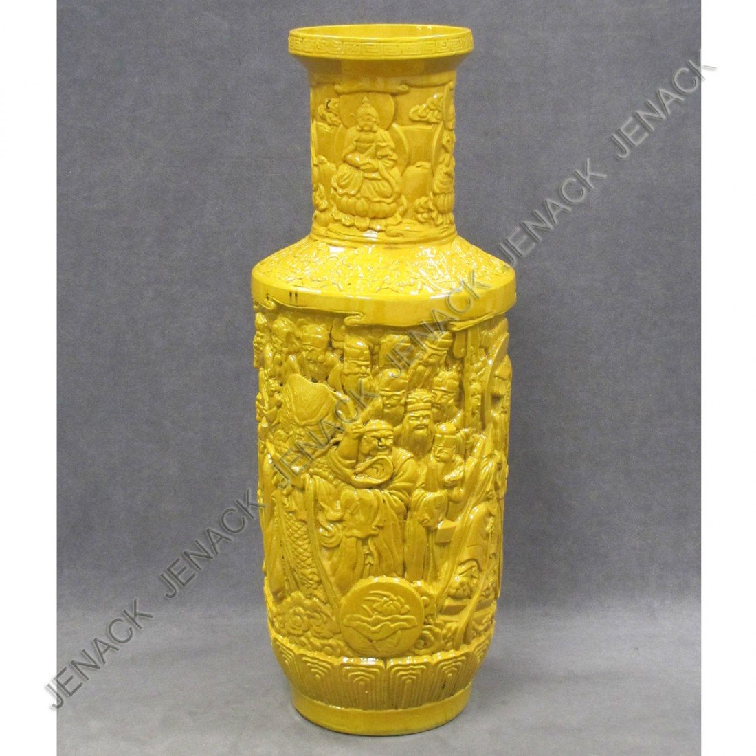 "15: CHINESE REPOUSSE PORCELAIN ""MYTHICAL"" VASE"