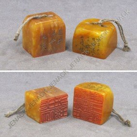 20: PAIR CHINESE CARVED SOAPSTONE SEALS