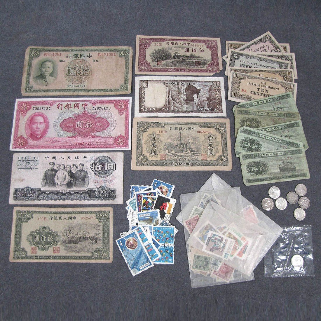 11: LOT ASSORTED CHINESE CURRENCY, STAMPS, AND COINS