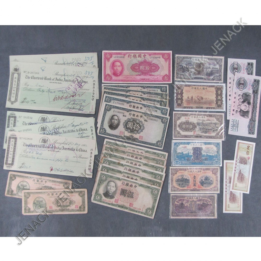 192: LOT (29) ASSORTED CHINESE CURRENCY & CHECKS