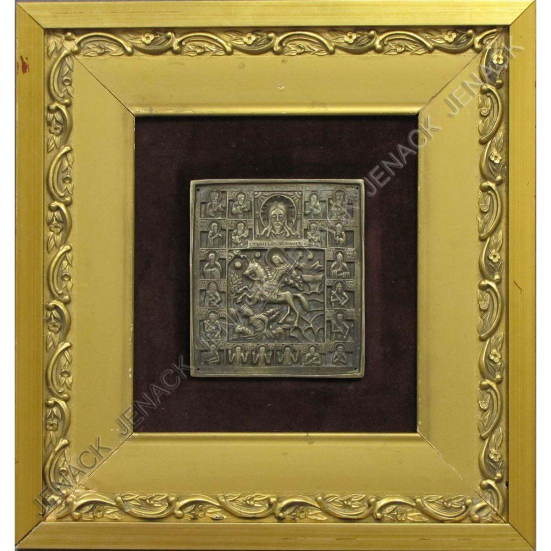 17: RUSSIAN BRASS TRAVELING ICON, ST. DIMITRIE