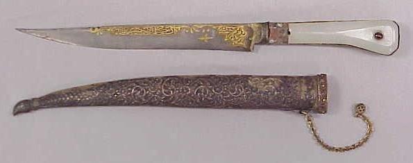 3022: TURKISH GOLD INLAID DAGGER
