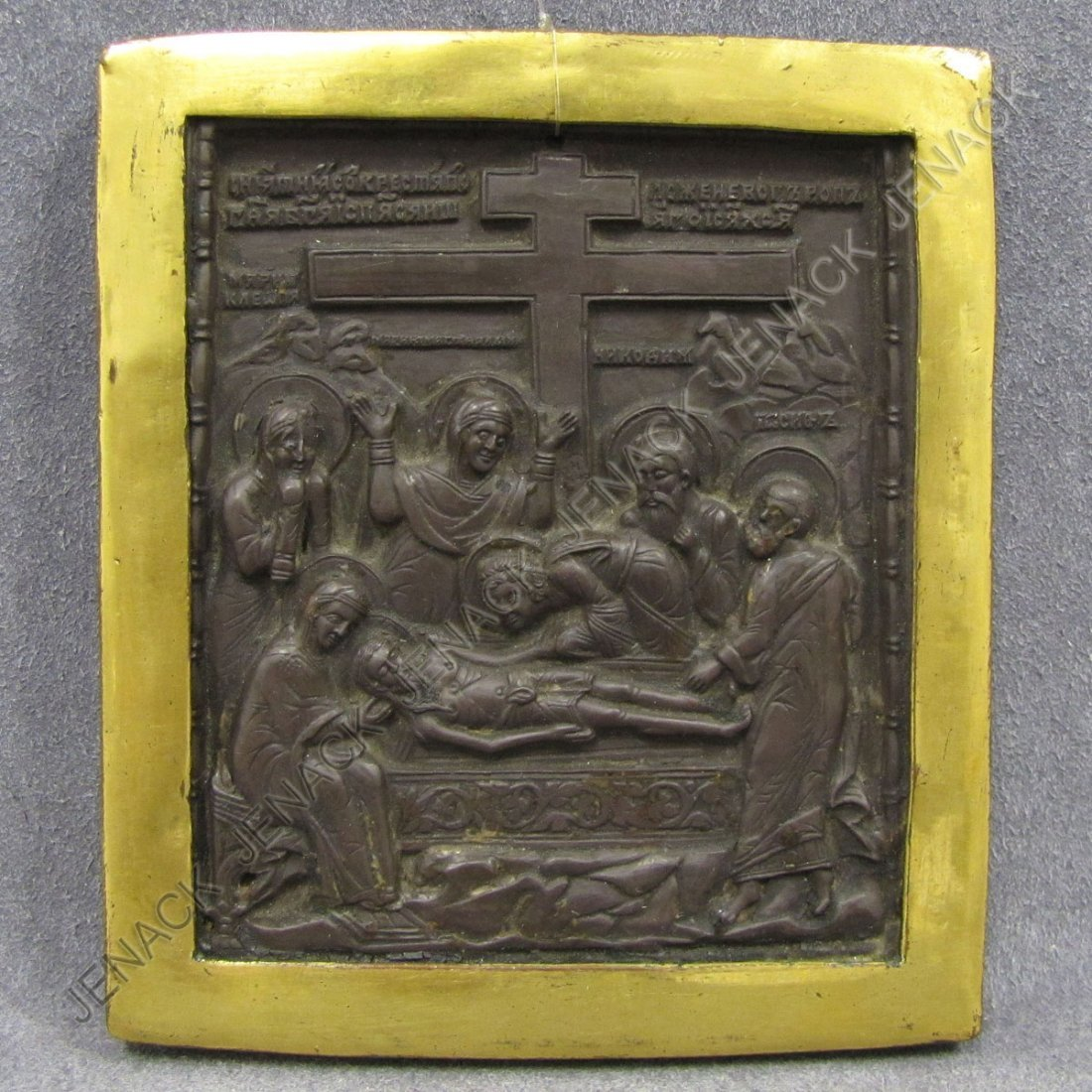 21: IMPERIAL RUSSIAN CARVED STONE TRAVELING ICON