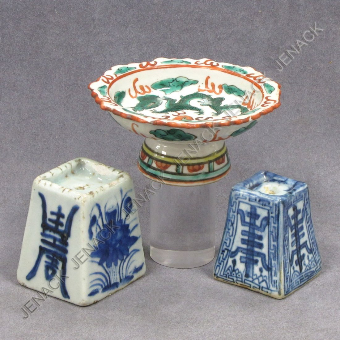 2: LOT (3) CHINESE DECORATED PORCELAIN