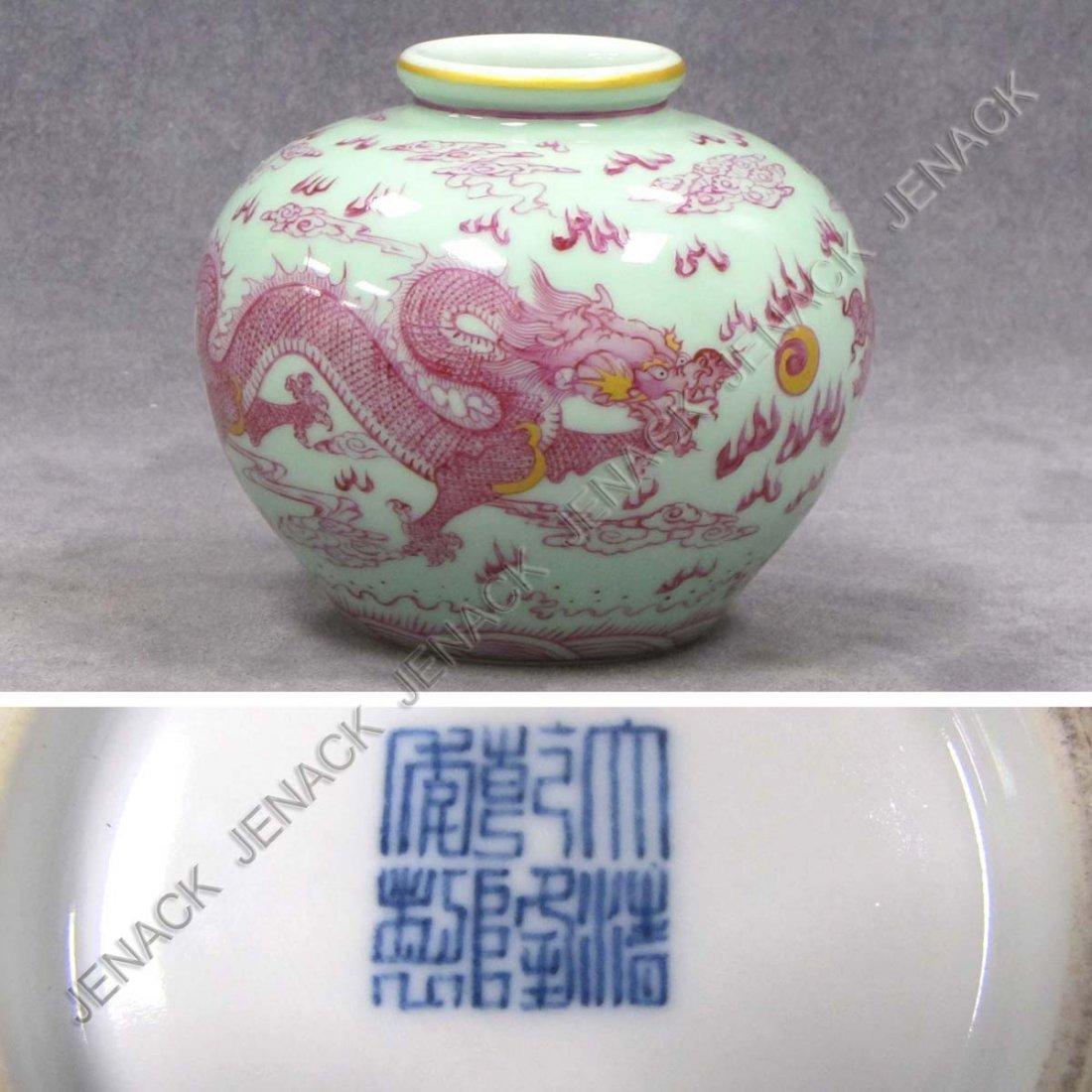 14: CHINESE DECORATED CELADON JAR