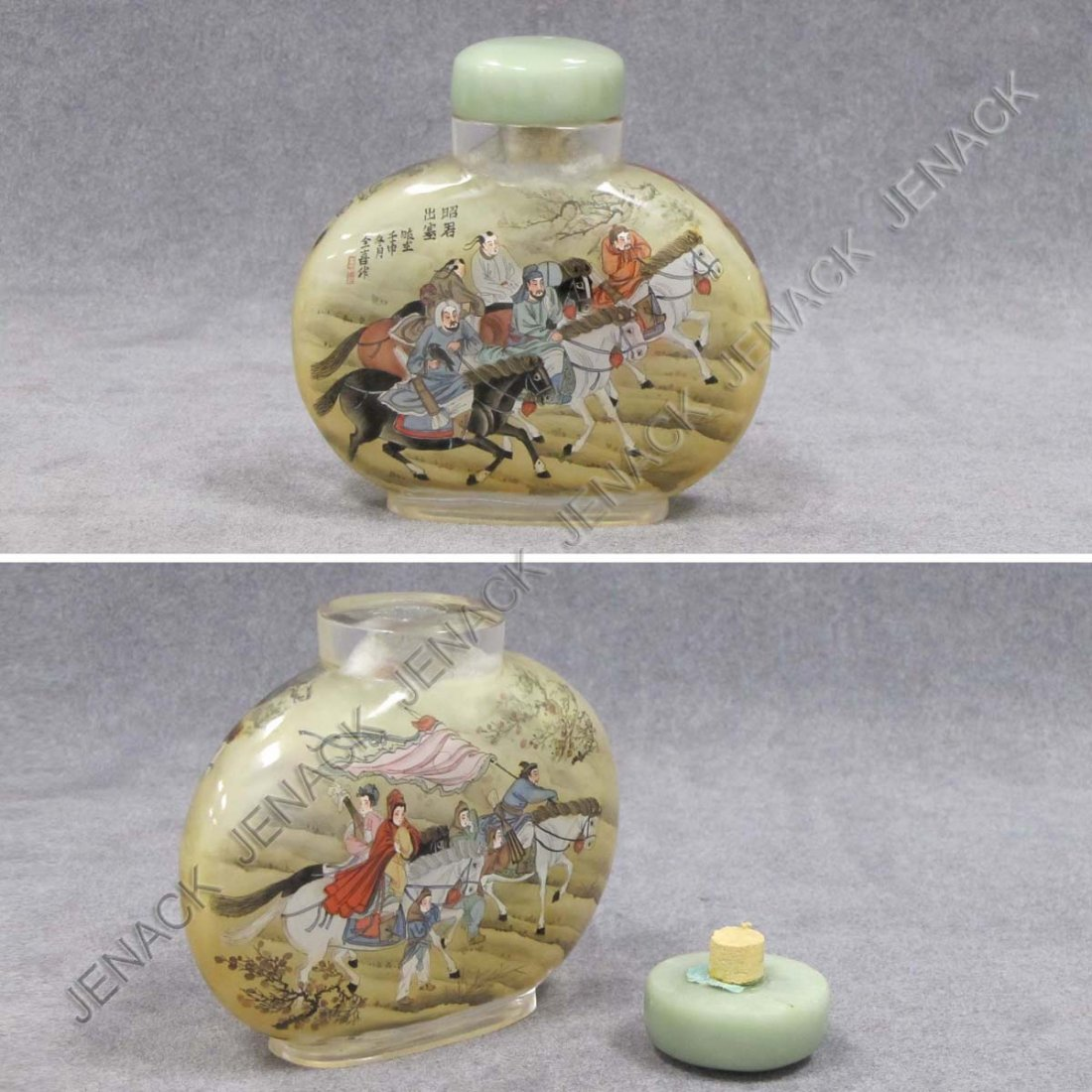 4: CHINESE PEKING GLASS SNUFF BOTTLE