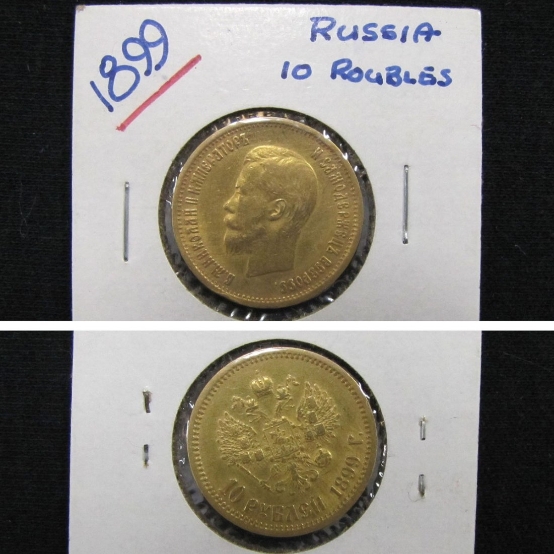 IMPERIAL RUSSIAN NICHOLAS II GOLD 10 RUBLES COIN