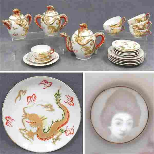 JAPANESE DECORATED SATSUMA PORCELAIN TEA SET