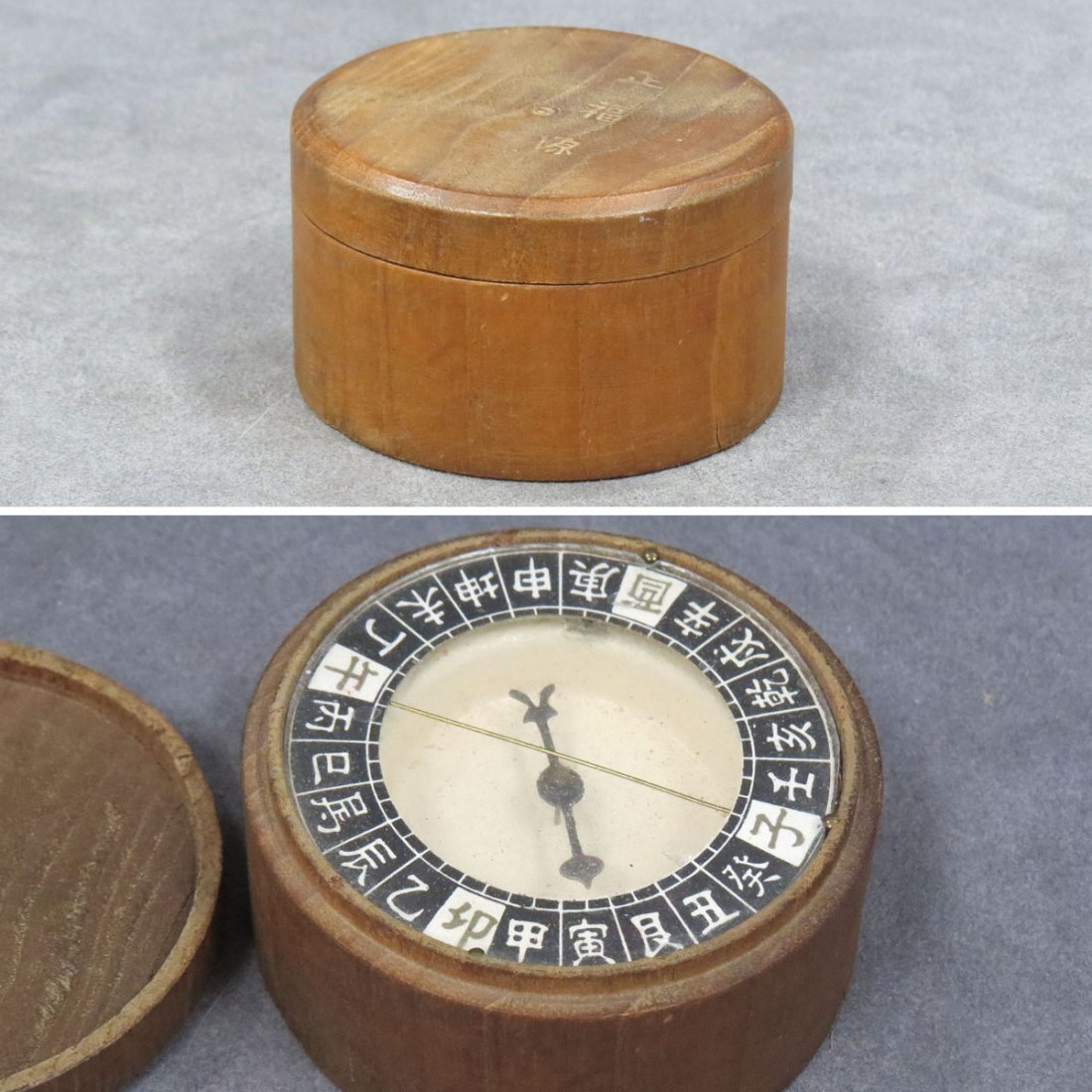 CHINESE COMPASS WITH HARDWOOD CASE