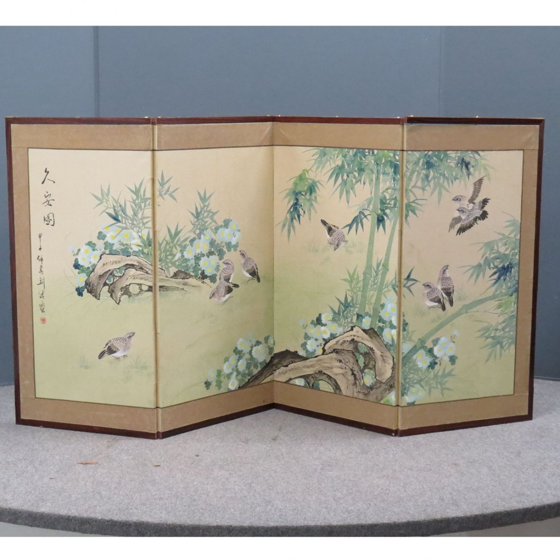 CHINESE SCHOOL (20TH CENTURY), WATERCOLOR SCREEN