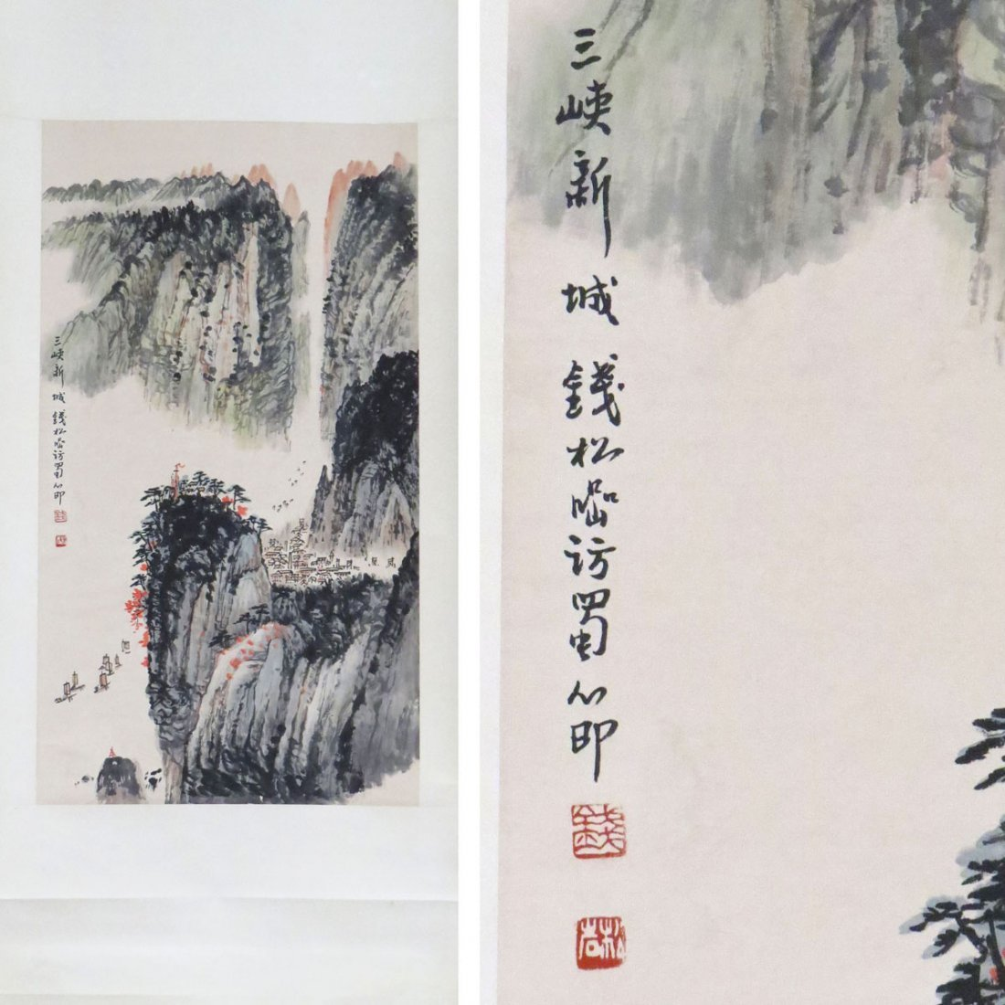 CHINESE SCROLL PAINTING, LANDSCAPE, SIGNED