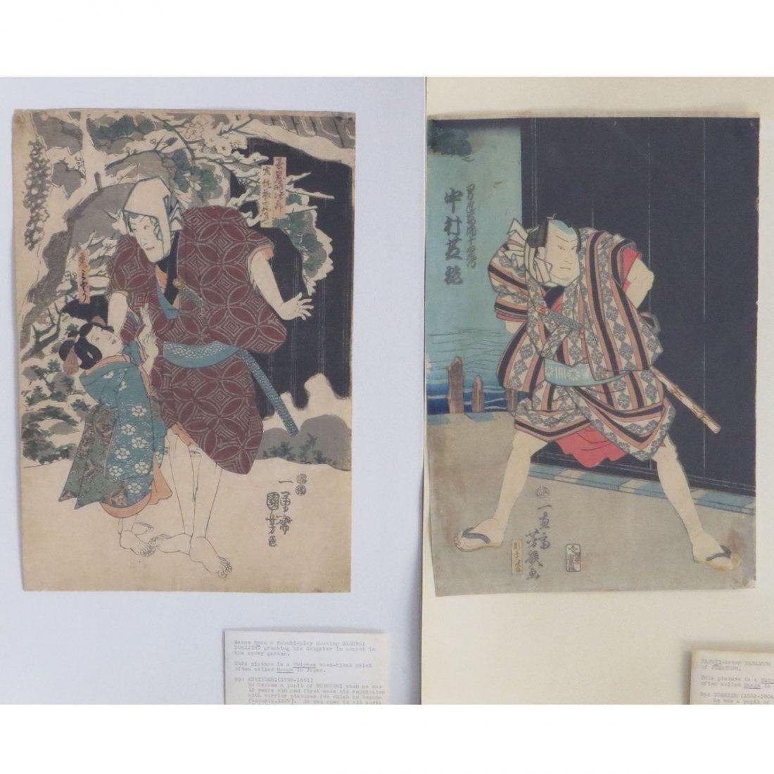 LOT (2) JAPANESE WOODBLOCK PRINTS