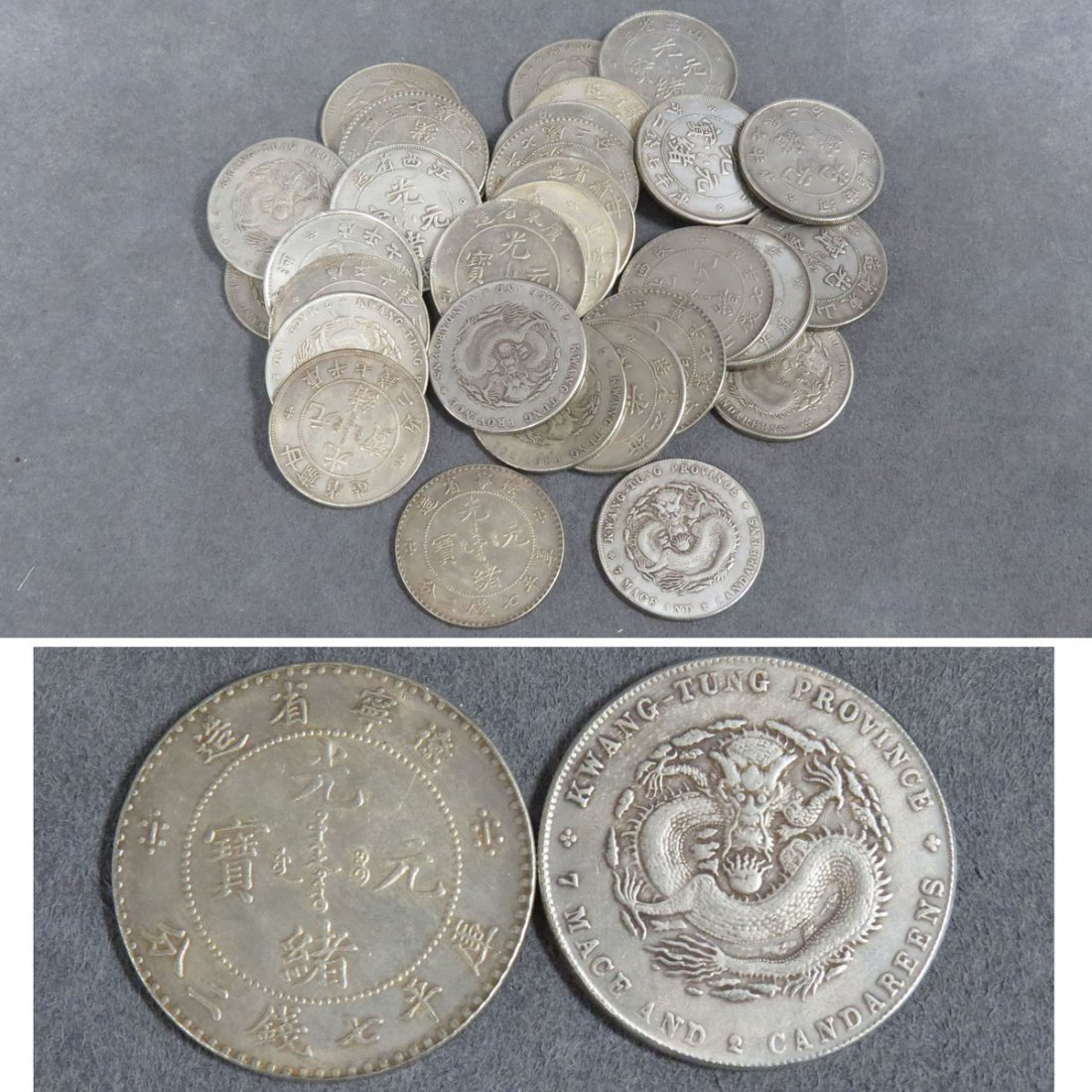 LOT (30) CHINESE KWANG-TUNG PROVINCE STYLE COINS