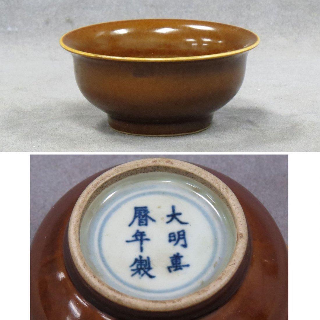 CHINESE BROWN GLAZE PORCELAIN BOWL