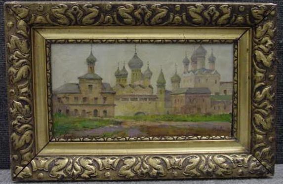 16: OIL/CARDBOARD, ATTRIB IVAN A. VLADMIROV