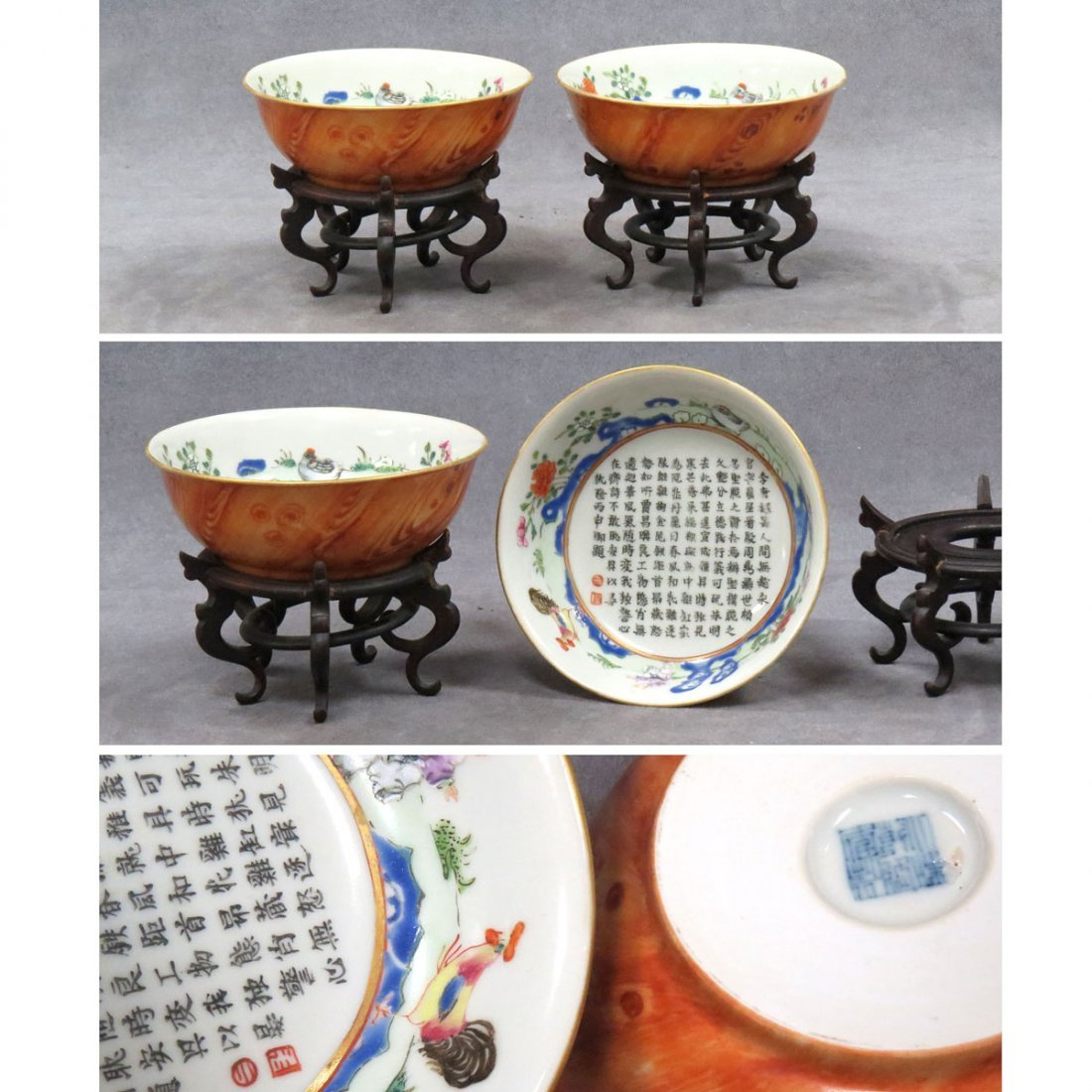 LOT (2) CHINESE FAMILLE ROSE POEM BOWLS