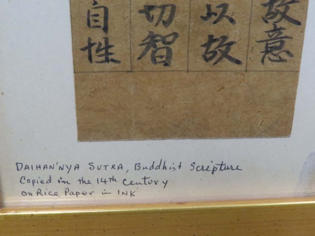 Chinese Calligraphy On Rice Paper Buddhist Script Lot 326