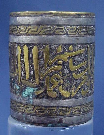 1021: MAMLUK GOLD AND SILVER INLAID BRASS INKWELL