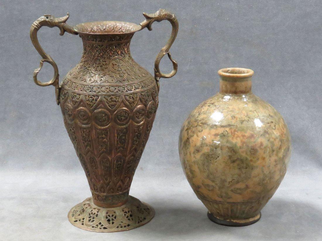 LOT (2) PERSIAN INCLUDING KASHAN GLAZED POTTERY