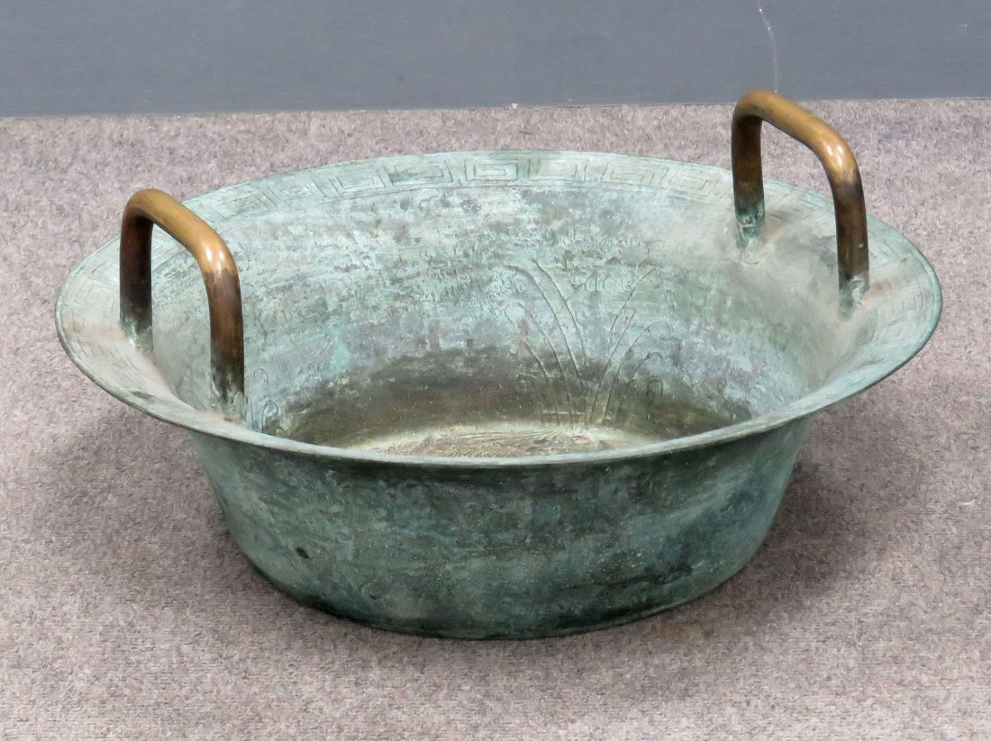 CHINESE BRONZE DOUBLE HANDLE BASIN WITH DRAGON