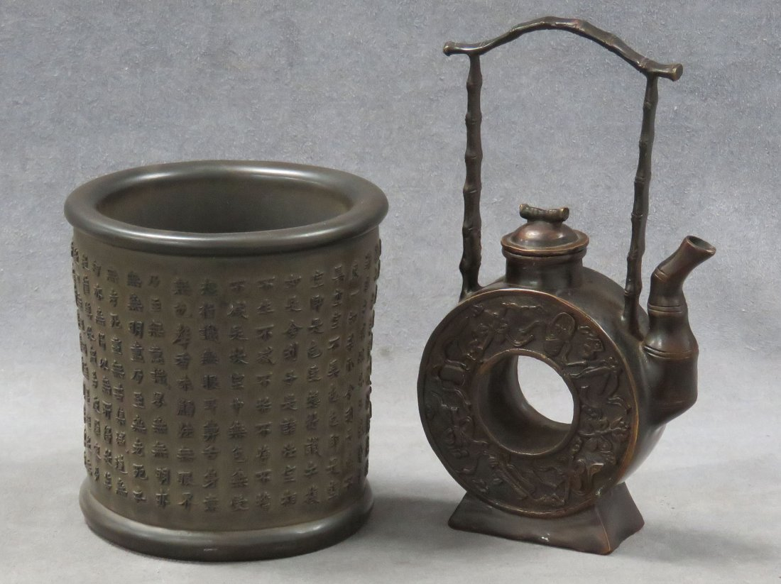 """LOT (2) CHINESE INCLUDING BRONZE """"PRECIOUS OBJECTS"""